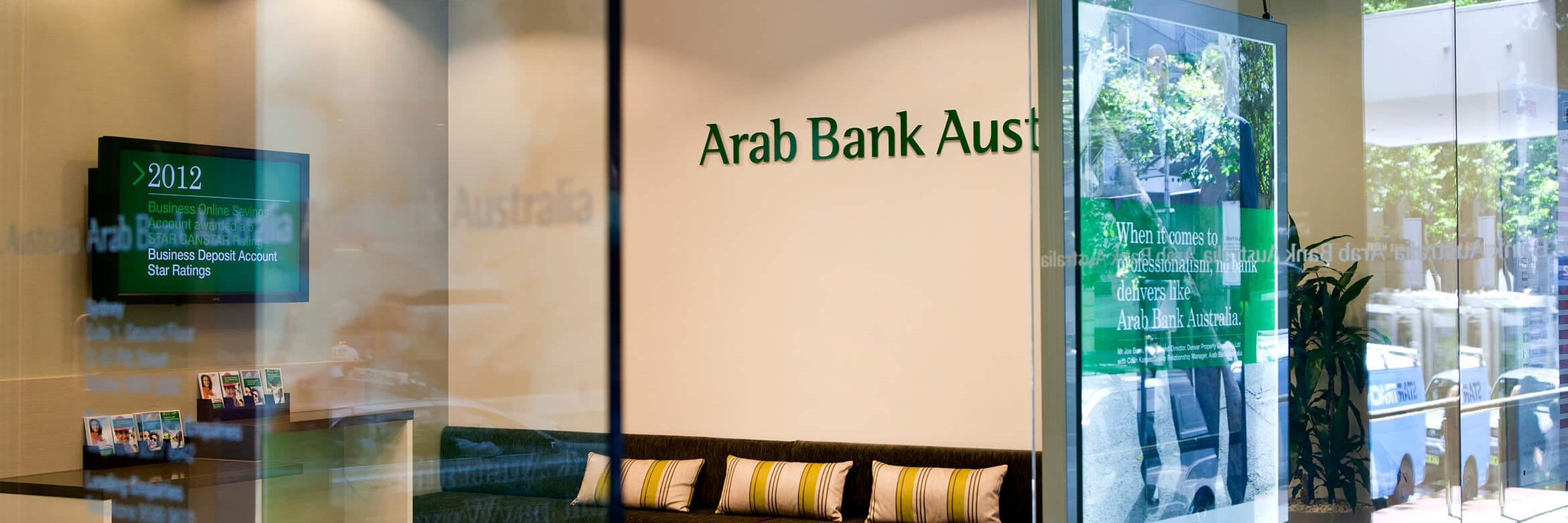 About Arab Bank of Australia