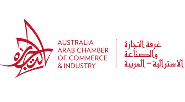 Australia Arab Chamber of Commerce & Industry